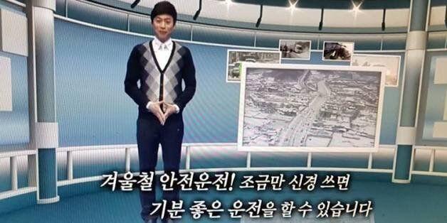 MBC서 11분간 '방송사고'가 발생하자 겨울옷 입은 김나진 아나운서가