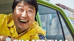 택시운전사가 1천200만 역대 10위의 고지를