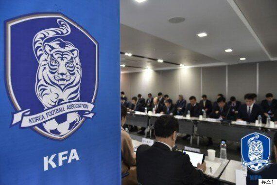 대한축구협회가 임직원 배임 사건에 대해 공식