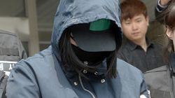 '인천 초등생 살해' 공범 B양 무기징역에 불복해