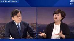 서해순이 JTBC '뉴스룸'에서 밝힌