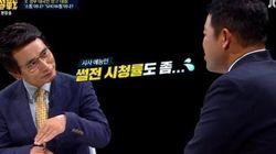 유시민이 지적한 '썰전 시청률 하락'