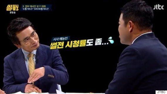 유시민이 '썰전' 시청률이 하락하는 이유를