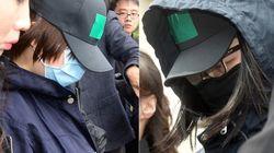 인천 초등생 살해 사건의