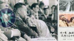 박정희 100주년 기념우표 제작에 나선