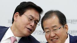 자유한국당이 대정부질문에 참석할 수 없는