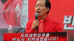 한국당의 '대국민 보고대회'에서 나온