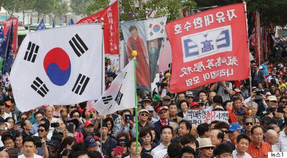 '문재인 정권 5000만 핵 인질·공영방송 장악저지' 보고대회에서 나온