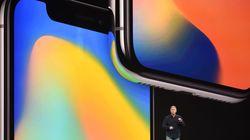 애플이 공개한 '아이폰X'의 새