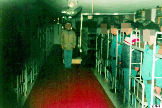 망각된 인권, 형제복지원   도보행진을 떠나는 형제복지원 피해생존자들을