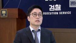 인천 초등생 살인사건 담당 검사가 구형하며 울컥한