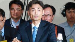 박성진 후보자 청문보고서 '부적격'이