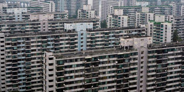 서울 잠실 주공아파트 재건축이 사실상