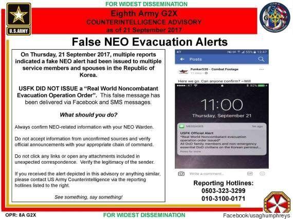 '주한미군 소개령' 가짜뉴스가 퍼지자 주한미군이 대응에