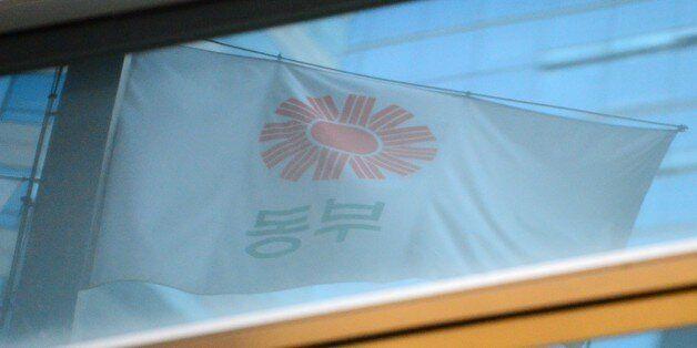 '비서 성추행 혐의' 김준기 동부그룹 회장이