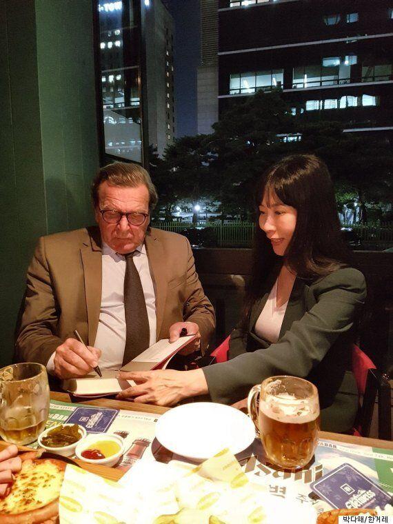 슈뢰더 독일 전 총리가 한국인 연인을 만나고