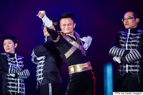 마윈 알리바바 회장이 무대에 올라 마이클 잭슨 춤을
