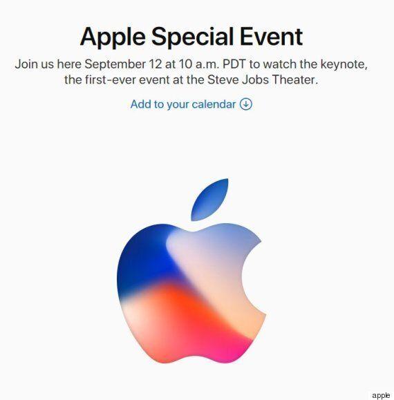 애플이 아이폰8를 공개할 신사옥을