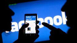 페이스북으로 '유대인 혐오자'에 광고할 수