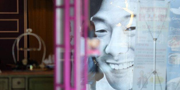 故 김광석 아내 서씨, 딸 사망사건 의혹에 '국가인권위'