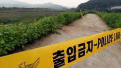 청주 여성 시신 살해 용의자가 '긴급체포'