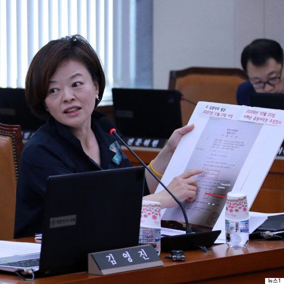 '김광석 부녀 사망 재수사' 요구에 대한 이철성 경찰청장의