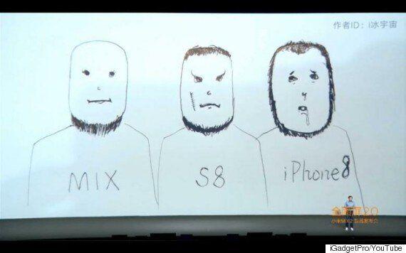 샤오미가 새 스마트폰 발표 중 이 기이한 일러스트를 공개한