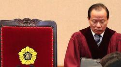 김이수 헌재소장 임명동의안이