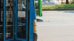 서울시가 '240번 버스' 사건 조사 결과를