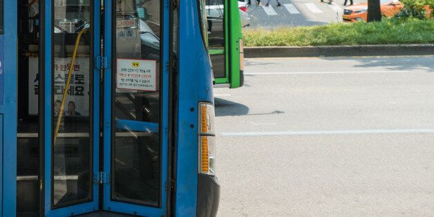 Seoul, South Korea - May 28, 2017 : 441 Bus in Seoul, South Korea, every morning the bus is full of
