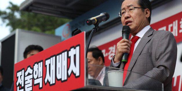 전술핵 배치를 외치는 자유한국당의