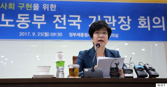 박근혜 정부의 유산 '쉬운 해고' 양대지침이 공식
