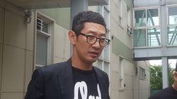 김창렬이 '창렬하다' 손해배상 항소심서