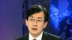 故 김광석 처 서해순씨가 JTBC '뉴스룸'에
