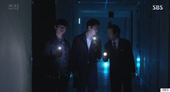SBS 드라마 '조작'의 마지막 장면은 왠지