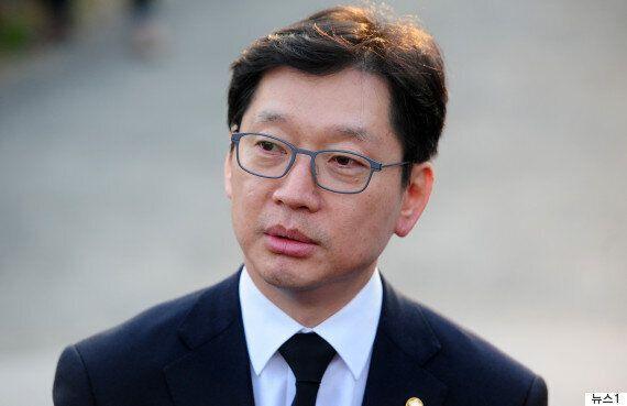 김경수 의원은 정진석 의원에게 사과를 요구하지 않을