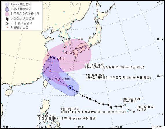 태풍 '탈림'이 방향을 틀어 일본으로 향할 것으로