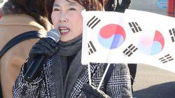 한국당 디지털정당위원회에 임명된 놀라운