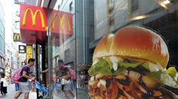 맥도날드가 불고기버거 판매를