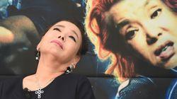 김수미 '자해 소동' 보도에 대한 관계자들의