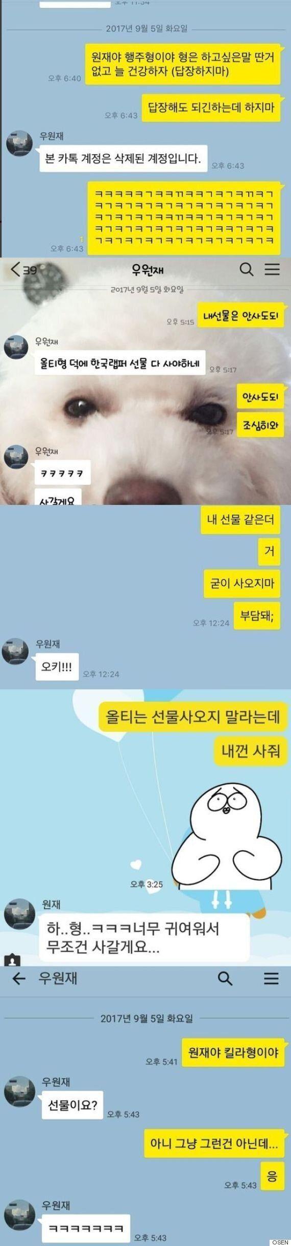 '쇼미6' 래퍼들, 日여행 우원재에 '선물받기 챌린지'