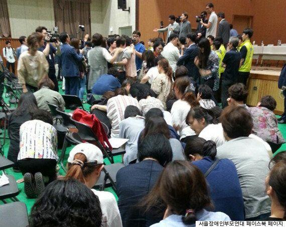 장애학생 부모는 누구의 편견 앞에 무릎