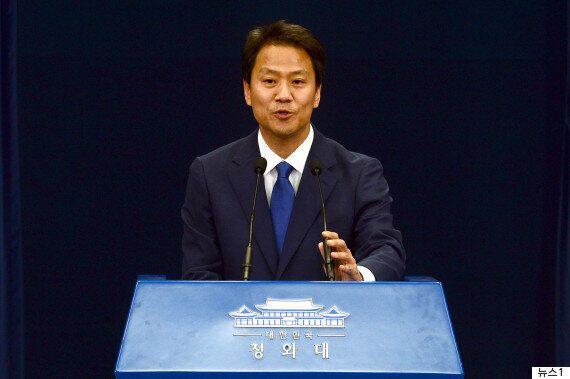 청와대가 박성진 후보자 자진사퇴에 대해 사과했다