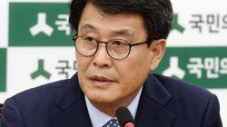 '여성 폭행 혐의' 김광수 의원 사건: '공소권