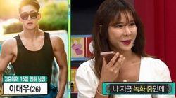 김준희의 남자친구가 열애를 공개한