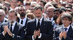스페인 테러 추모식에서 울려 퍼진 한