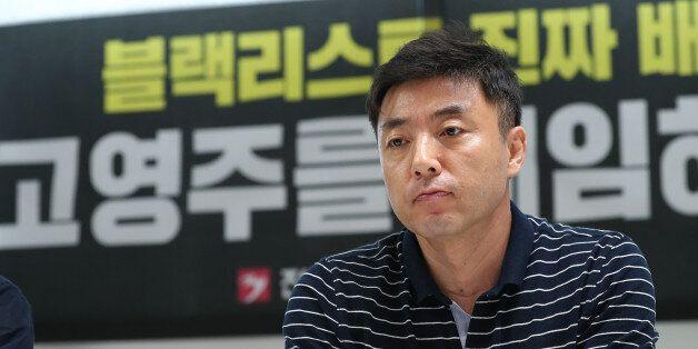 MBC 아나운서들도 '출연·업무 중단'