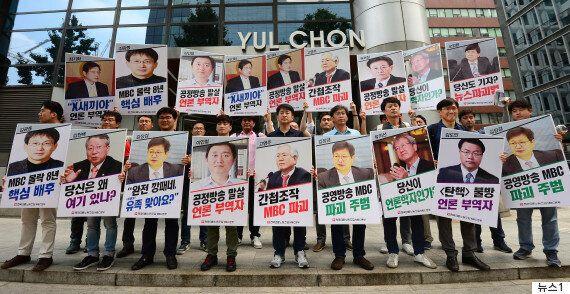성소수자인 내가 MBC 제작 중단을 지지하는