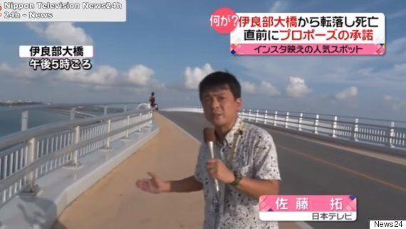 일본 남성이 프러포즈 승낙 직후 다리에서