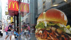 맥도날드, '불고기버거' 판매 잠정